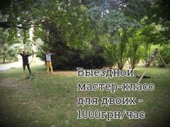 Archery in Kiev on Obolon / Teremki - Tyr Archer