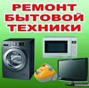 МРБТ-Сервис