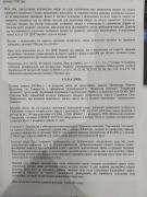 Отмена исполнительной надписи нотариуса