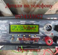 Сомолі Sаmus 1000, Sаmus 725 MS, Riсh P 2000