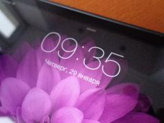 Tablets iPad iPad3 mini 3G 16Gb