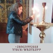 Таролог Украина. Услуги целительницы. Магическая помощь